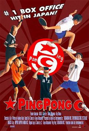 คลิก ดูรายละเอียด Ping Pong