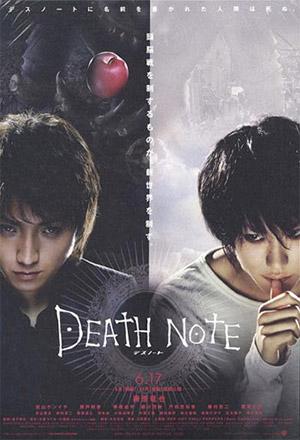 คลิก ดูรายละเอียด Death Note