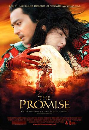 คลิก ดูรายละเอียด The Promise
