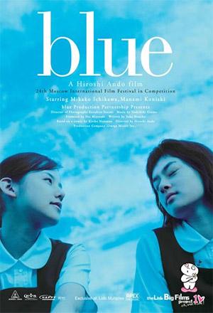 Blue วัยฝัน วันรัก