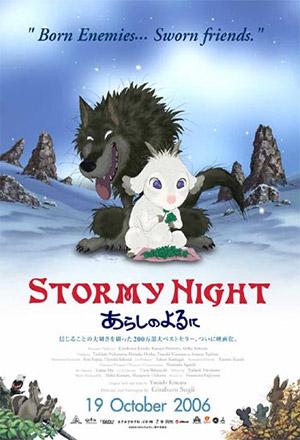 คลิก ดูรายละเอียด A Stormy Night