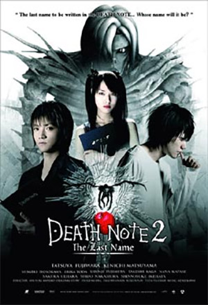 Death Note 2 อวสานสมุดมรณะ Death Note: The Last Name