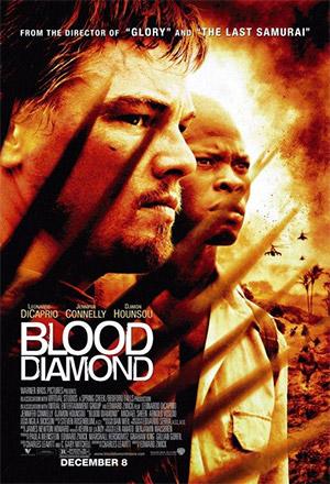 คลิก ดูรายละเอียด Blood Diamond