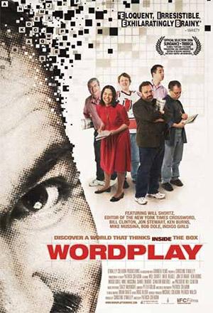 คลิก ดูรายละเอียด Wordplay