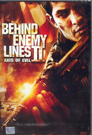 คลิก ดูรายละเอียด Behind Enemy Line 2