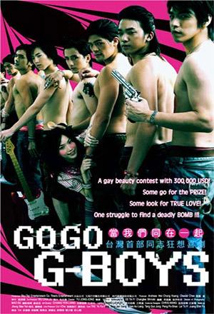คลิก ดูรายละเอียด Go Go G-Boys