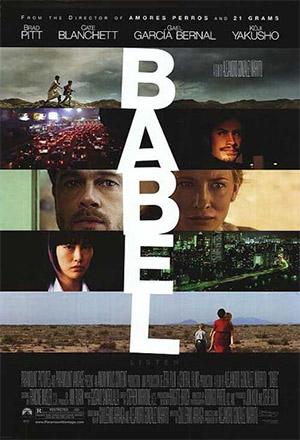 Babel อาชญากรรม / ความหวัง / การสูญเสีย