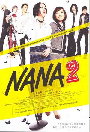 คลิก ดูรายละเอียด Nana 2