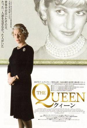 คลิก ดูรายละเอียด The Queen