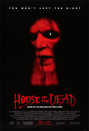 House of the Dead ศพสู้คน House of the dead: Le jeu ne fait que commencer