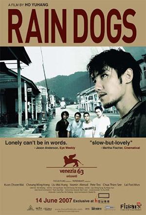 คลิก ดูรายละเอียด Rain Dogs