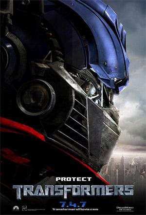 คลิก ดูรายละเอียด Transformers