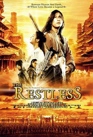 คลิก ดูรายละเอียด The Restless