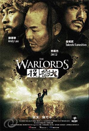 คลิก ดูรายละเอียด The Warlords