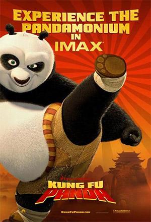 Kung Fu Panda กังฟู แพนด้า จอมยุทธ์พลิกล็อค ช็อคยุทธภพ