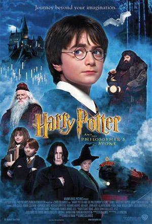 Harry Potter and the Sorcerer's Stone แฮร์รี่ พอตเตอร์ กับ ศิลาอาถรรพ์ Harry Potter 1