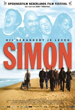 คลิก ดูรายละเอียด Simon