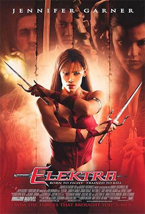 คลิก ดูรายละเอียด Elektra