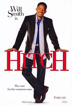 คลิก ดูรายละเอียด Hitch