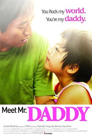 Meet Mr. Daddy ใสๆ ซื่อๆ ตื้อขอพ่อ Shiny Day