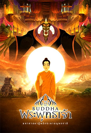 คลิก ดูรายละเอียด The Life of Buddha