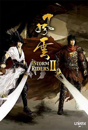 คลิก ดูรายละเอียด The Storm Warriors 2