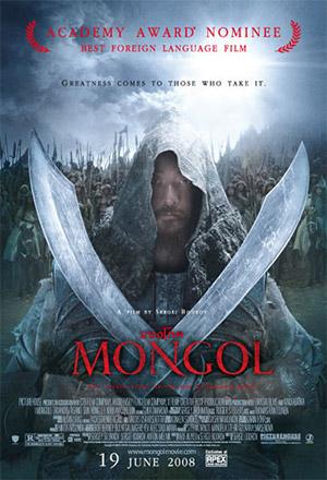 คลิก ดูรายละเอียด Mongol