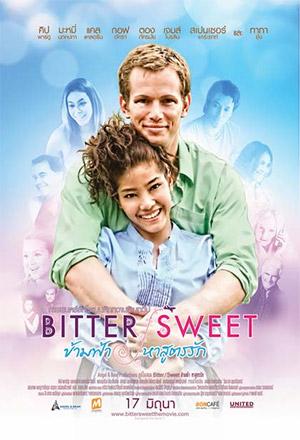 คลิก ดูรายละเอียด Bitter/Sweet