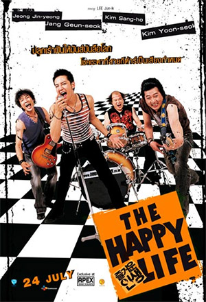 The Happy Life วัยก้าวเร้าใจ Jeul-geo-woon In-saeng
