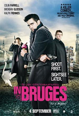 คลิก ดูรายละเอียด In Bruges