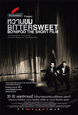 คลิก ดูรายละเอียด BitterSweet BoydPod The Short Film