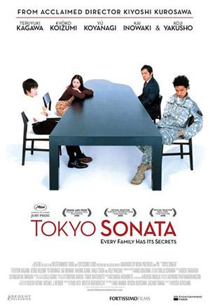 คลิก ดูรายละเอียด Tokyo Sonata