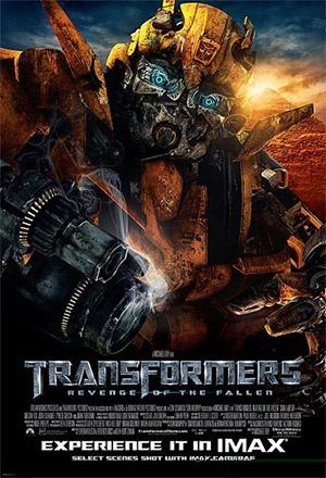คลิก ดูรายละเอียด Transformers: Revenge of the Fallen