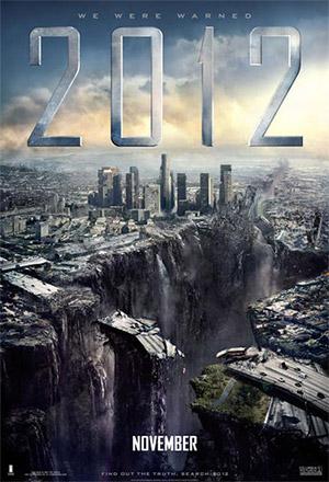 คลิก ดูรายละเอียด 2012