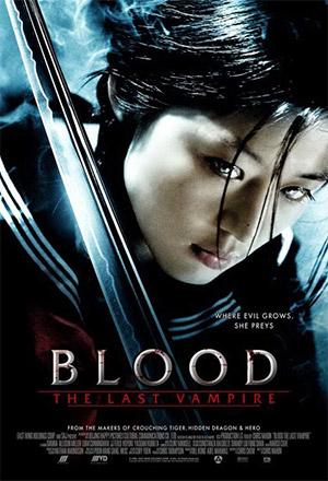 Blood: The Last Vampire ยัยตัวร้าย สายพันธุ์อมตะ Rasuto buraddo