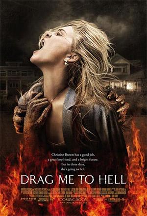 คลิก ดูรายละเอียด Drag Me to Hell