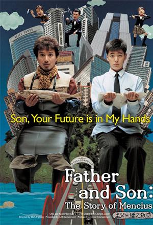 คลิก ดูรายละเอียด Father and Son: The Story of Mencius