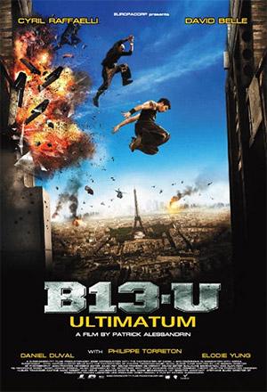 คลิก ดูรายละเอียด B13-U Ultimatum