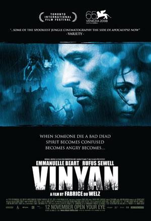 คลิก ดูรายละเอียด Vinyan