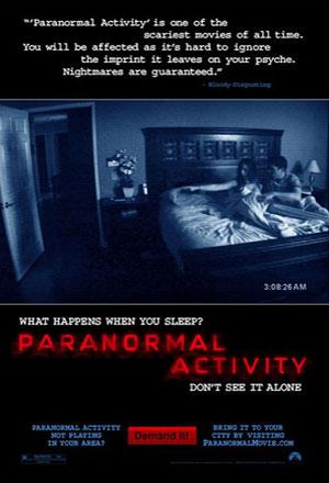 คลิก ดูรายละเอียด Paranormal Activity