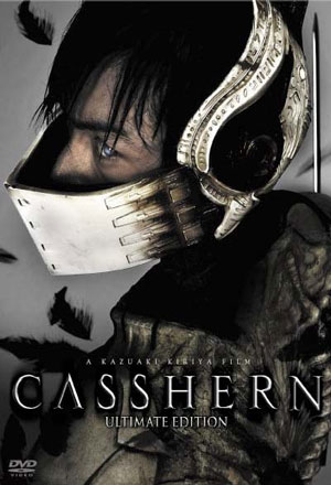คลิก ดูรายละเอียด Casshern