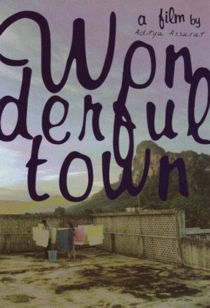 คลิก ดูรายละเอียด Wonderful Town