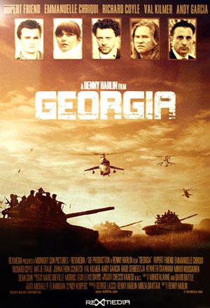 คลิก ดูรายละเอียด Georgia