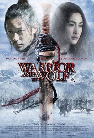 คลิก ดูรายละเอียด The Warrior and The Wolf