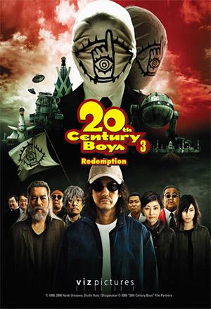 คลิก ดูรายละเอียด 20th Century Boys 3