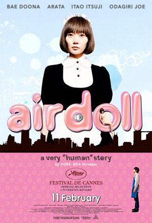 คลิก ดูรายละเอียด Air Doll