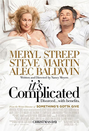 It's Complicated รักวุ่นวาย หัวใจสับราง