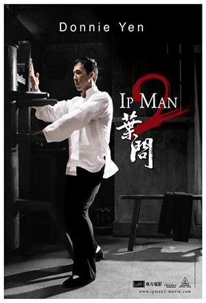 คลิก ดูรายละเอียด Ip Man 2 Legend of the Grandmaster