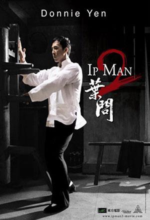 คลิก ดูรายละเอียด Ip Man 2
