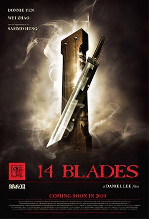 14 Blades 8 ดาบทรมาน 6 ดาบสังหาร 14 เบลด , Gam yee wai